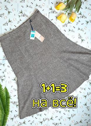 """🎁1+1=3 фирменная новая серая юбка миди трапеция """"годе"""" marks&s..."""