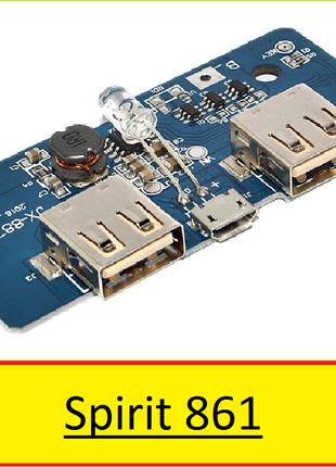 Модуль для PowerBANK со светодиодным индикатором с двумя USB вых