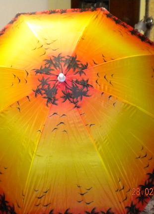 Зонт пляжный для отдыха на природе