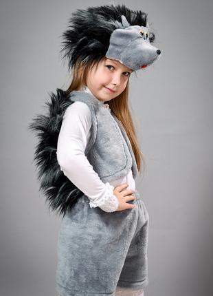 Детский карнавальный костюм Ёжика, возраст 2-6 лет