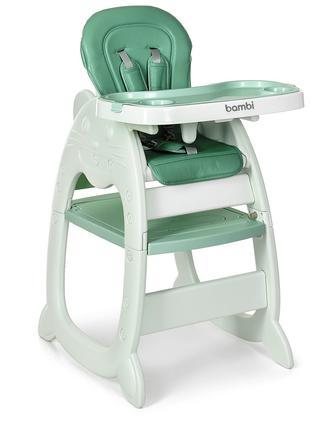 Детский стульчик трансформер для кормления Bambi 3612 5, зеленый