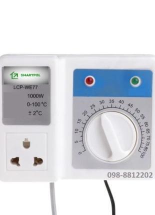 Автоматический терморегулятор для циркуляционного насоса котла