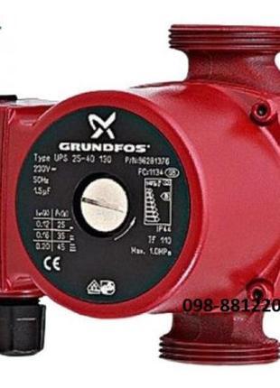 Циркуляционный насос Grundfos UPS 25*40*130