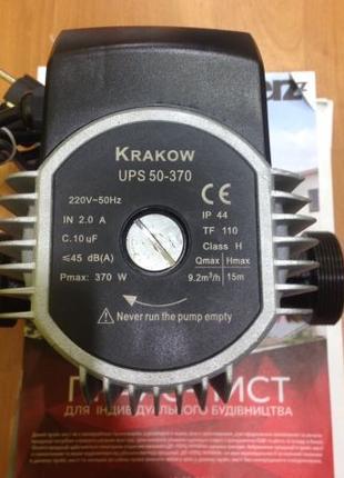 Циркуляционный насос Krakow 50/370-15 m