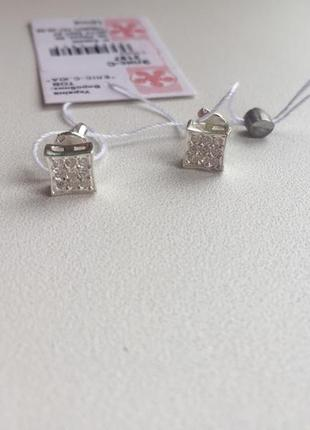 Квадратные сережки-гвоздики серебряные