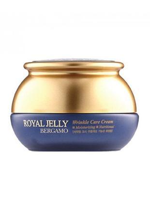 Омолаживающий крем с маточным молочком bergamo royal jelly wri...