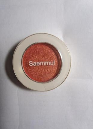 Корейские тени для век the saem saemmul single shadow (shimmer)