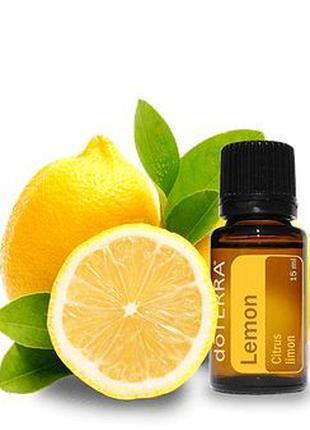 Лимон (Citrus limon), эфирное масло, 15 мл