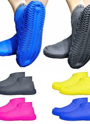 Силиконовые чехлы,многоразовые