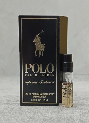 Ralph Lauren Polo Supreme Cashmere пробник для мужчин (оригинал)