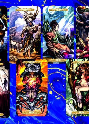 Epic Fantacy Tarot - (Таро Эпической фантазии) Реплика