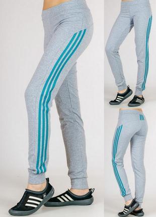 Женские трикотажные спортивные штаны,брюки.