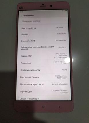 Xiaomi mi note lte, сяоми нот лте