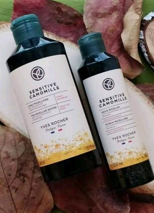 Міцелярна вода для Чутливої Шкіри Sensitive Camomille ів ив роше