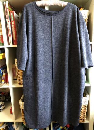 Платье oversize : с карманами