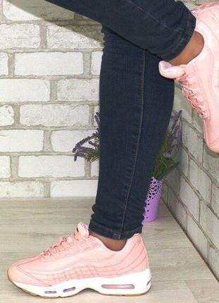 Женские кроссовки  цвет пудра 37-41р отправляю наложенным