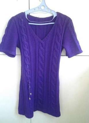 Свитер кофта туника тёмно фиолетовый цвет