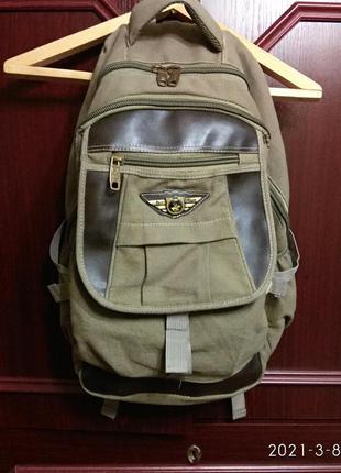 Рюкзак тактический с множеством отделений