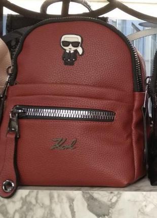 Новый рюкзак karl lagerfeld.