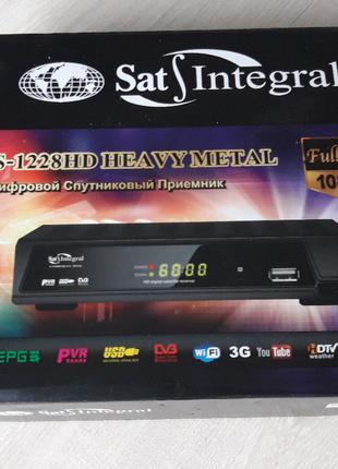 Цифровой спутниковый приёмник Sat Integral S-1228HD