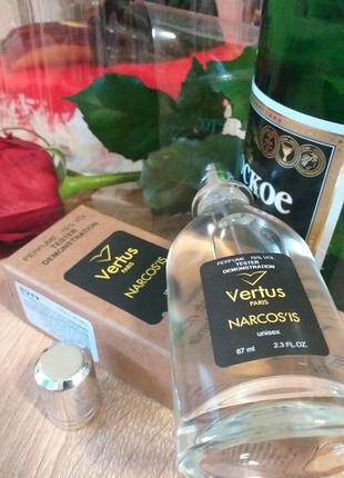 Унисекс Vertus Narcos'is, Вертус наркосис, женские духи, парфюм