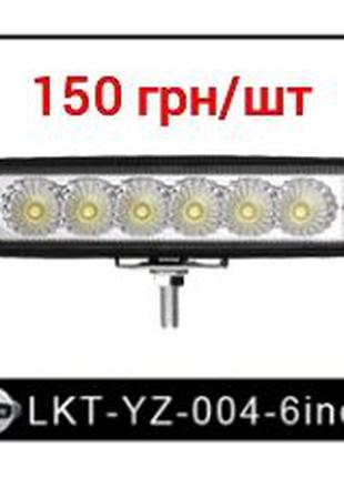 Светодиодная фара LED ходовые огни ДХО противотуманки