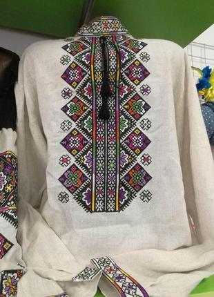 Мужская вышиванка мозаика