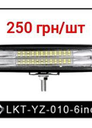 Светодиодная LED фара ходовые огни ДХО противотуманки
