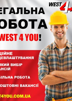 Работа в Польше 2019 Praca w Polsce 2019 Робота в Польщі 2019