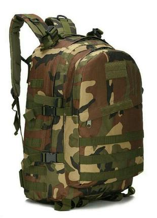 Качественный тактический рюкзак