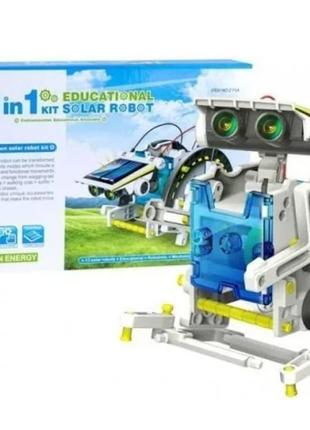 Робот 13в1 на солнечной батареи