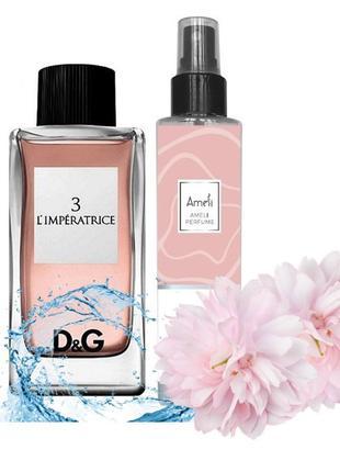 L`Imperatrice (Dolce & Gabbana) мист-спрей для тела