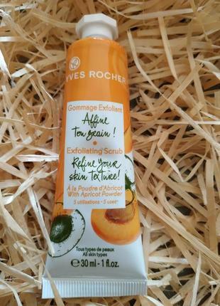 Гоммаж для лица с пудрой абрикосовых косточек yves rocher