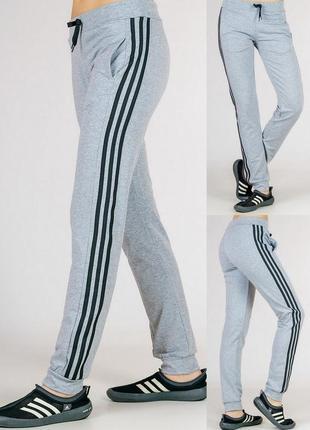 Трикотажные,повседневные,спортивные женские штаны,брюки.