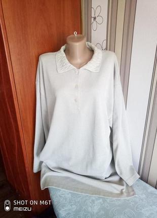 Батник кофта свитер