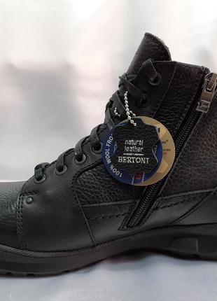 Распродажа!зимние комфортные ботинки-кеды на молнии bertoni