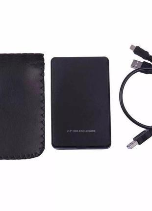 """Внешний карман чехол для жесткого диска 2.5"""" sata usb 2.0, 3.0"""