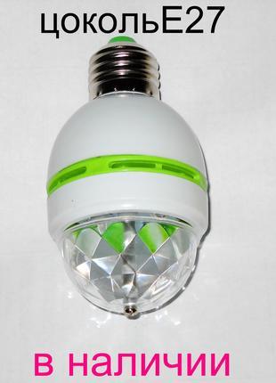 Диско лампа диско лампочка лампочка для дискотек вращающаяся