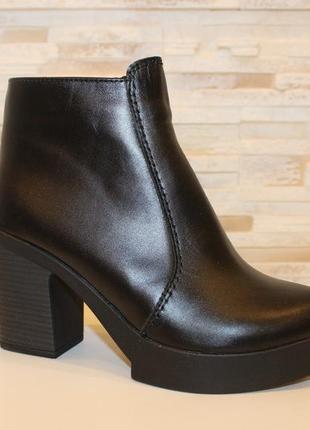 Кожаные женские черные демисезонные ботинки ботильоны на каблу...