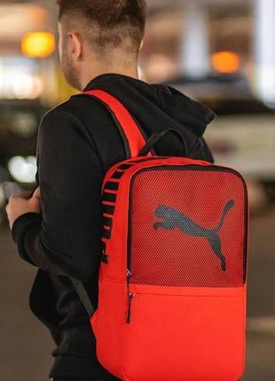 Красный молодежный ,городской, спортивный рюкзак