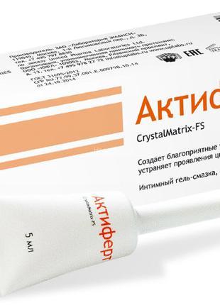 Актиферт CrystalMatrix-FS интимная смазка, 2 шт., 5 мл.