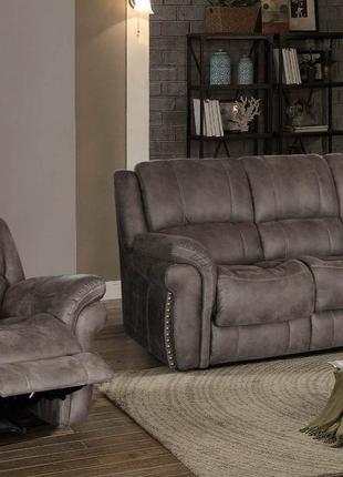 Диван Комфорт с креслом реклайнером в гостиную