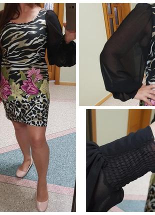 Платье короткое с пышным шифоновым рукавом debenhams