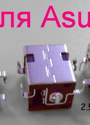 Гнездо питания Asus X72JT X54H A52 A53 K52 K53 A54 A53 К53 X52