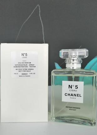 Женская парфюмированная вода лью