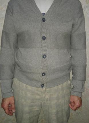 Кардиган кофта джемпер мужской серого цвета
