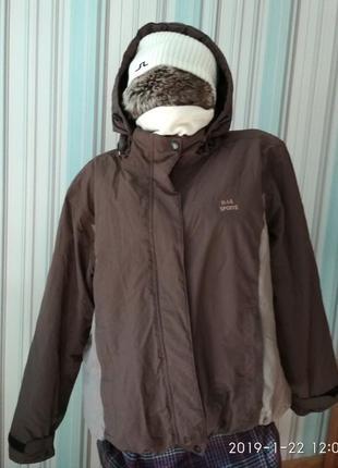 Куртка женская спортивная большой размер коричневая с капюшоном