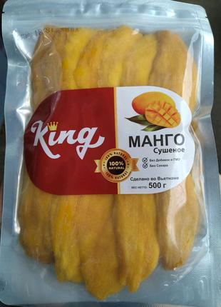 Манго King 500г сушеное без сахара