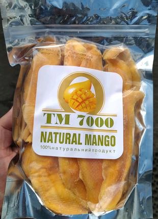 Манго ТМ 7000 500г сушеное