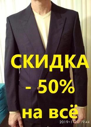Пиджак мужской класса люкс темно-синий винтаж от ricardo baumler